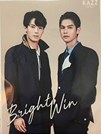 【2gether 関連グッズ】雑誌「KAZZ」vol.170 Kazz Awards 2020  ※Bright(ブライト)&Win(ウィン)フォトカード付き